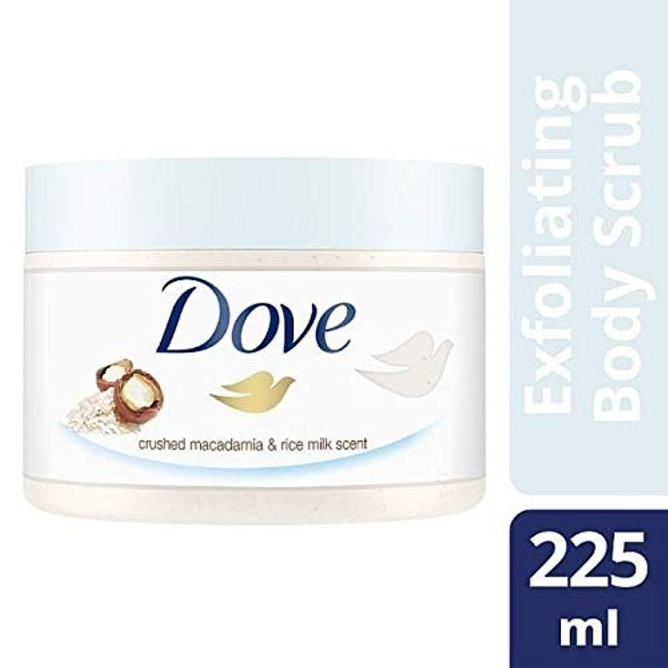 ビジョン虚弱列車[Dove ] ボディスクラブマカダミア&ライスミルク225ミリリットルを剥離鳩 - Dove Exfoliating Body Scrub Macadamia & Rice Milk 225ml [並行輸入品]