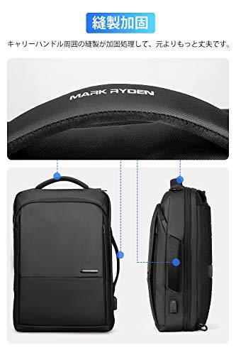 MARKRYDEN(マークライデン)MARKRYDEN3WAYビジネスリュック薄型メンズバックパックusbポート付き15.6インチラップトップ撥水加工多機能防水ポケットリュックストナップ収納可能斜め掛け荷物ストラップ付き通勤通学出張旅行カバン(ブラック)ブラック
