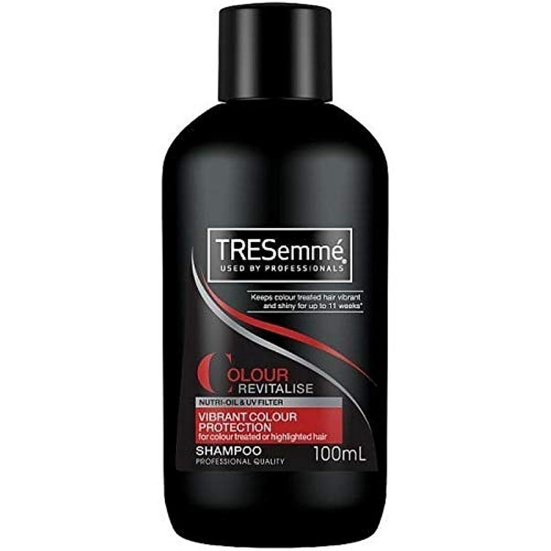 しないでください分散協会[Tresemme] Tresemme色はカラーフェードシャンプー100ミリリットルを活性化 - TRESemme Colour Revitalise Colour Fade Shampoo 100ml [並行輸入品]