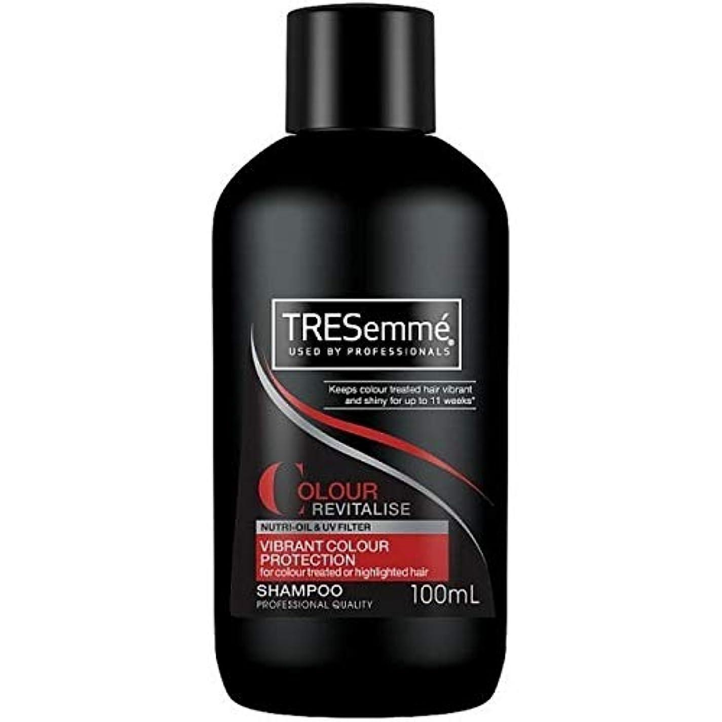 判読できないアンビエント[Tresemme] Tresemme色はカラーフェードシャンプー100ミリリットルを活性化 - TRESemme Colour Revitalise Colour Fade Shampoo 100ml [並行輸入品]