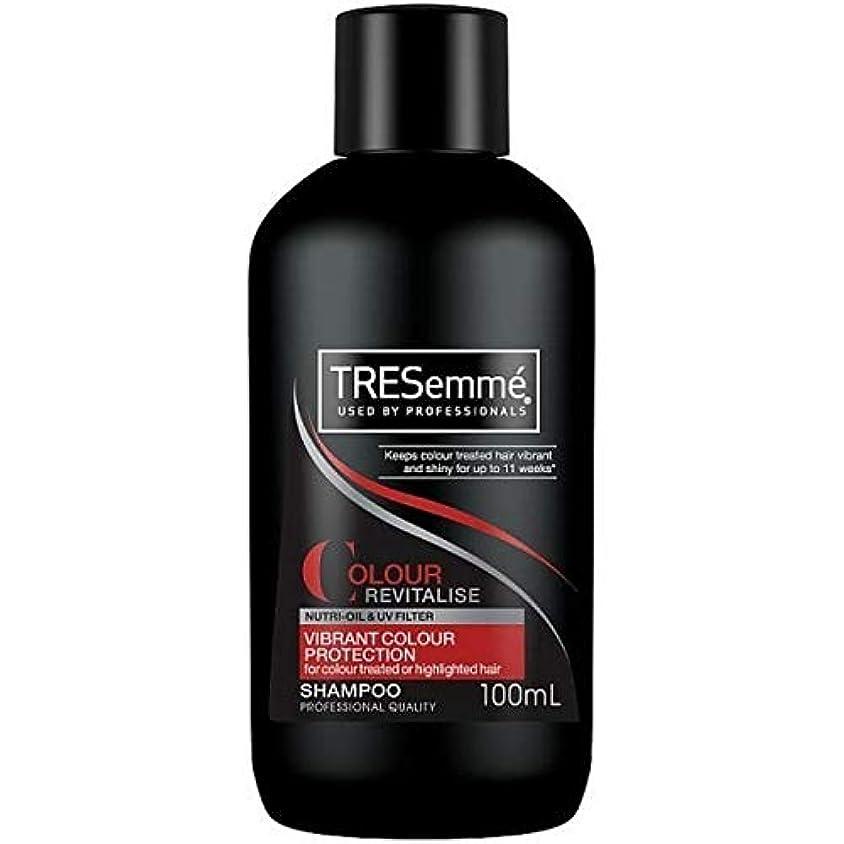 ウイルス虫肉屋[Tresemme] Tresemme色はカラーフェードシャンプー100ミリリットルを活性化 - TRESemme Colour Revitalise Colour Fade Shampoo 100ml [並行輸入品]