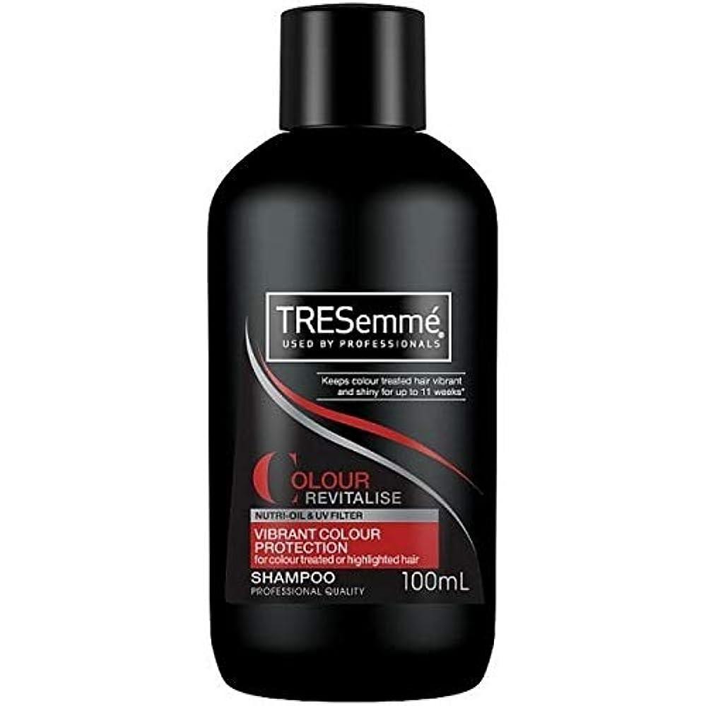 十みぞれ騒々しい[Tresemme] Tresemme色はカラーフェードシャンプー100ミリリットルを活性化 - TRESemme Colour Revitalise Colour Fade Shampoo 100ml [並行輸入品]