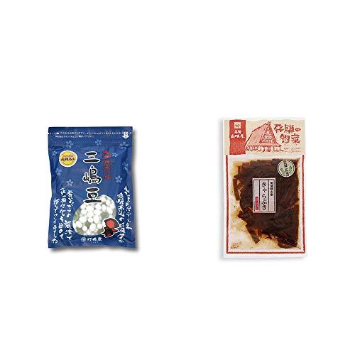 [2点セット] 飛騨 打保屋 駄菓子 三嶋豆(150g)・飛騨山味屋 奥飛騨山椒きゃらぶき(120g)