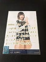 元NMB48 太田夢莉 6th Anniversary Live イベント会場ランダム写真C 6周年