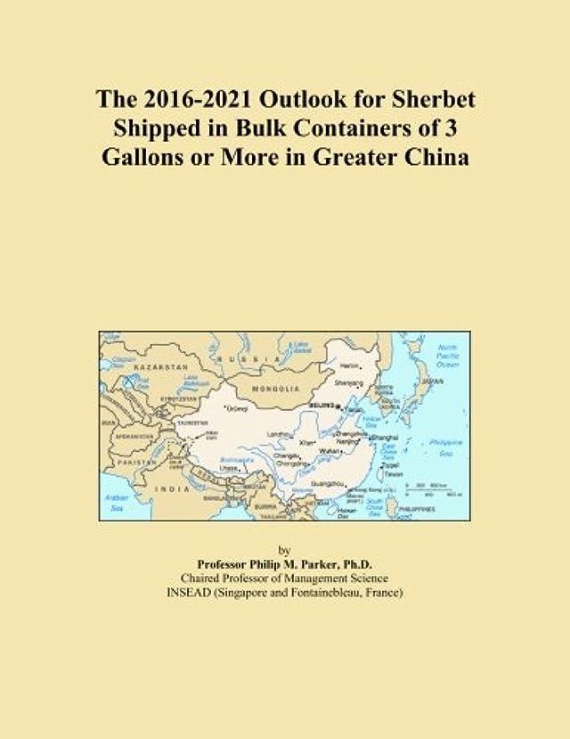 感動する怠けたキッチンThe 2016-2021 Outlook for Sherbet Shipped in Bulk Containers of 3 Gallons or More in Greater China