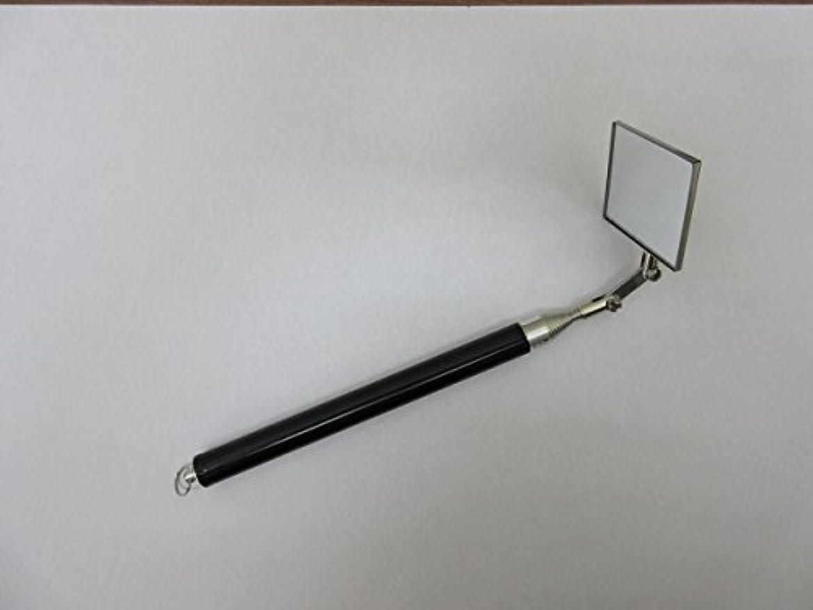 後積極的にもっと九重電気 九重検針ミラー拡大鏡 X 黒 80606-0015