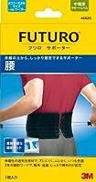 3M フツロ サポーター 腰 日常使用 ふつう~大きめサイズ 46820JN