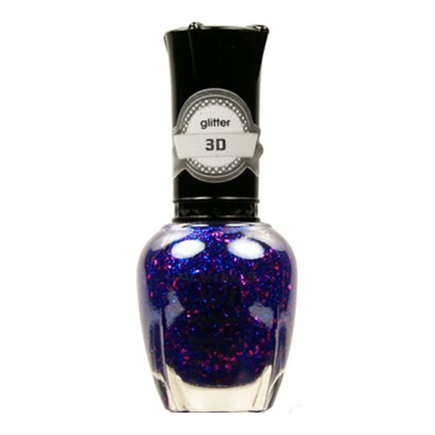 交差点警官孤児KLEANCOLOR 3D Nail Lacquer - Wear This, Not That (並行輸入品)