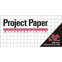 プロジェクトステッカーメモ S PSMS