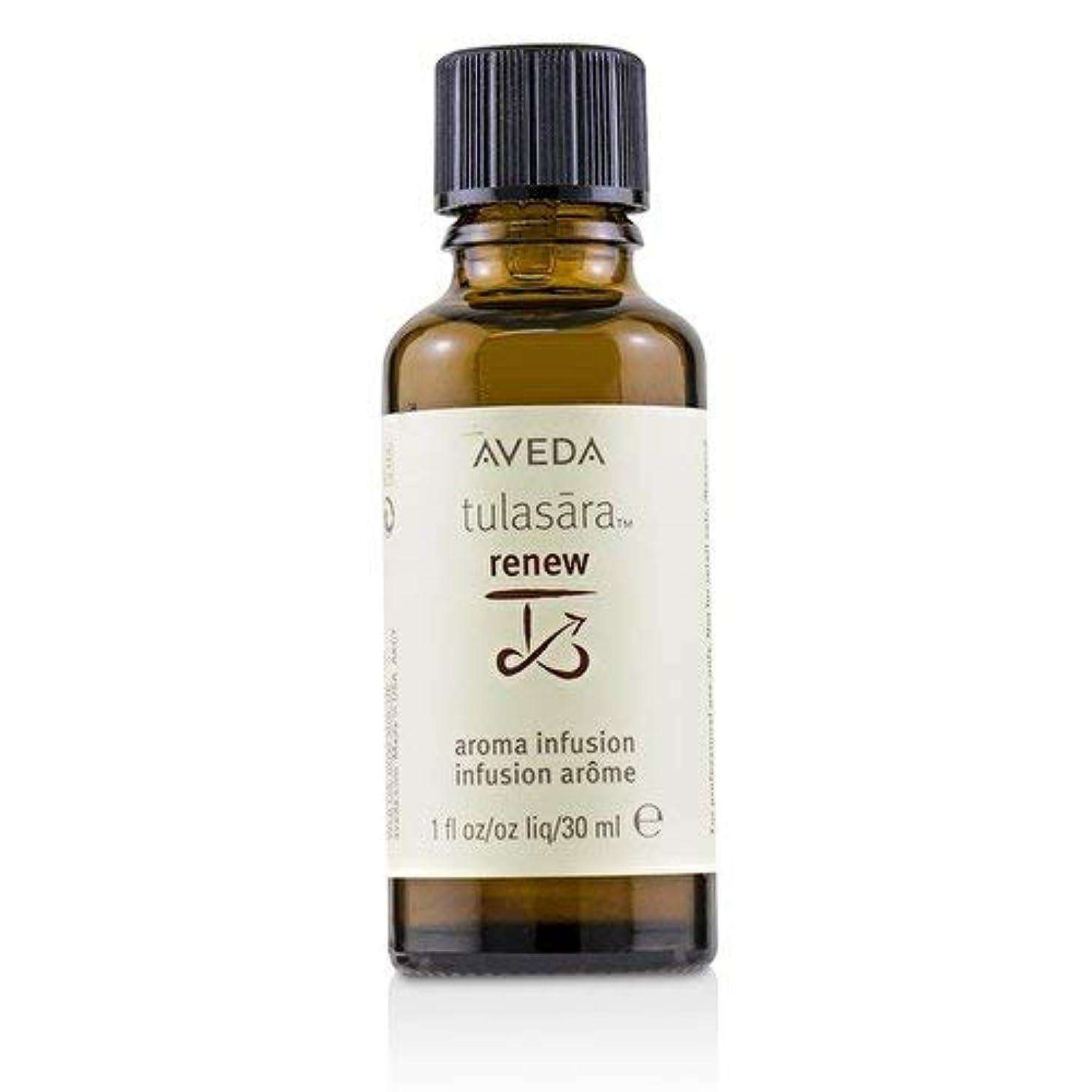 の準備する最もアヴェダ Tulasara Aroma Infusion - Renew (Professional Product) 30ml/1oz並行輸入品