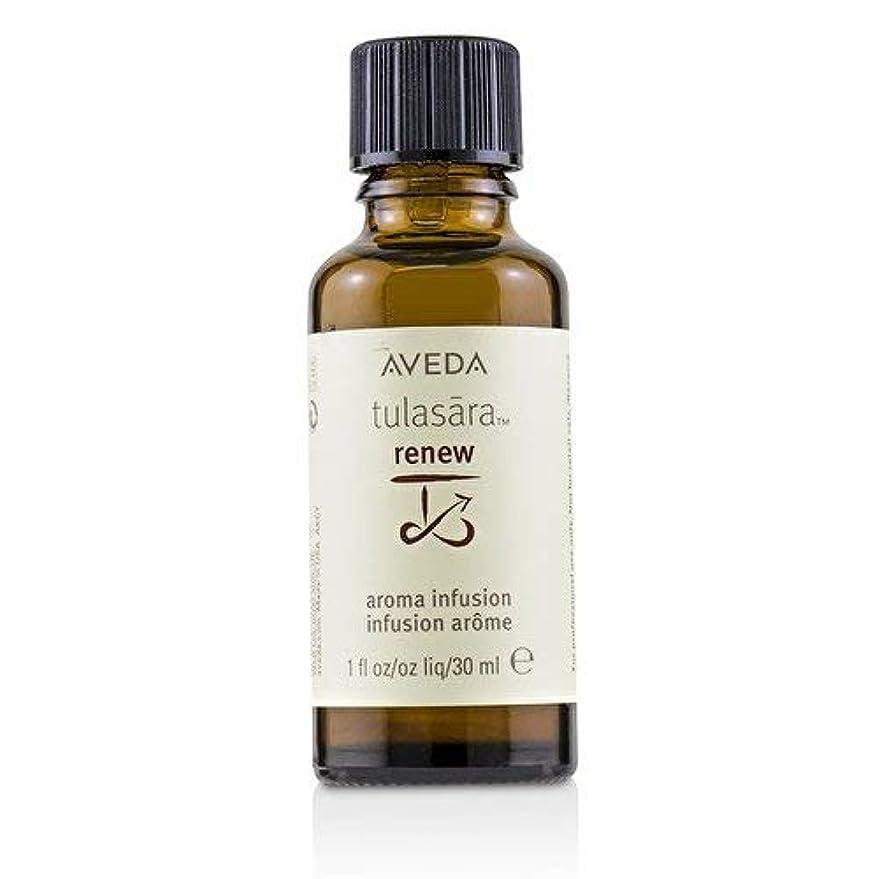 事業クリスチャンに関してアヴェダ Tulasara Aroma Infusion - Renew (Professional Product) 30ml/1oz並行輸入品