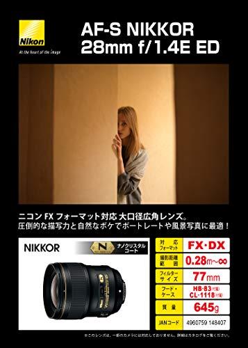 Nikon単焦点レンズAF-SNIKKOR28㎜f/1.4EEDフルサイズ対応