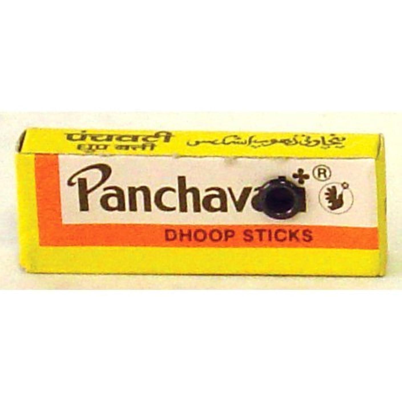 siddhratan Panchavati Small Dhoopスティック12ボックスの10?Sticks