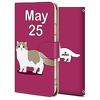 Arrows u ケース 手帳型 アローズ u カバー スマホケース おしゃれ かわいい 耐衝撃 花柄 人気 純正 全機種対応 誕生日5月25日-猫 アニメ アニマル かわいい 9395286