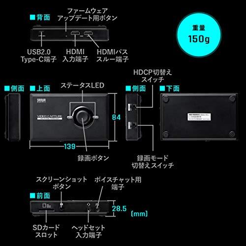 サンワダイレクトキャプチャーボードHDMI4KパススルーPS4NintendoSwitchXboxOneS【Skype・Zoom・MicrosoftTeams動作確認済み】ハードウェアエンコードボイスチャット対応Youtube配信SD録画400-MEDI032