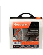 AutoSock(オートソック) 「布製タイヤすべり止め」 チェーン規制適合 オートソックハイパフォーマンス 正規品 ASK600