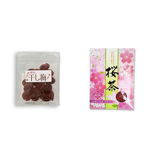 [2点セット] 種なし干し梅(90g)・桜茶(40g)