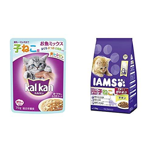 【セット買い】カルカン キャットフード パウチ 12ヵ月までの子ねこ用 お魚ミックス まぐろ・かつお・白身魚入り 70g×16袋 (まとめ買い) & アイムス (IAMS) キャットフード 12か月までの子ねこ用 チキン 1.5kg