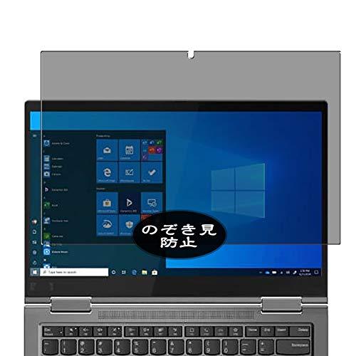 VacFun Anti Espia Protector de Pantalla, compatible con Lenovo ThinkPad X1 Yoga Gen 5 2020 14', Screen Protector Filtro de Privacidad Protectora(Not Cristal Templado) NEW Version