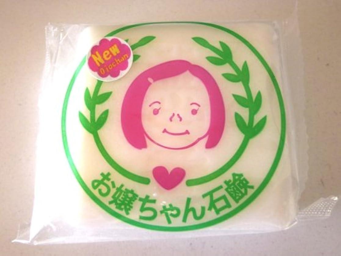 依存する放置センター新しいお嬢ちゃん石鹸(100g)