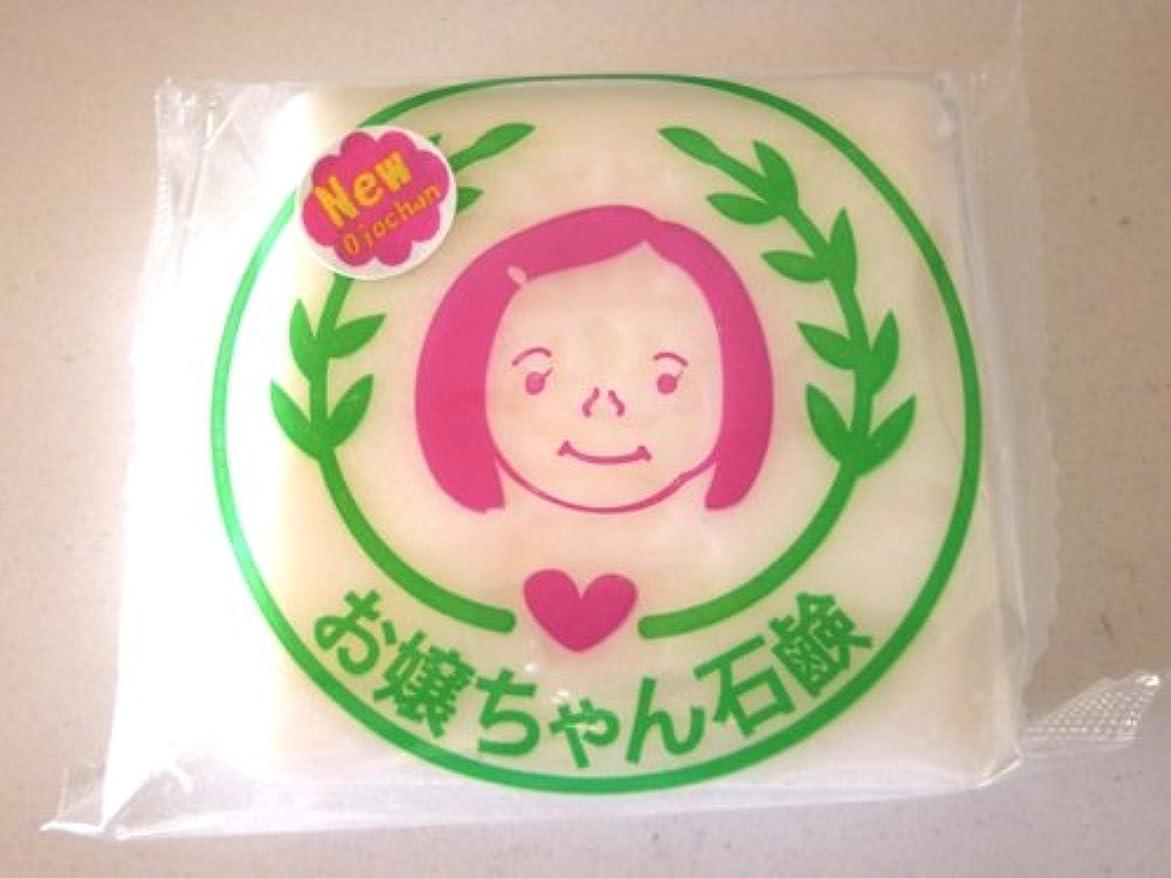 十二正午愛情深い新しいお嬢ちゃん石鹸(100g)