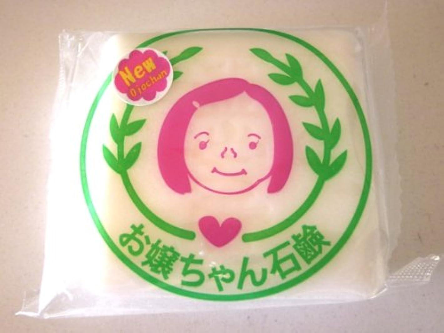 インレイネイティブ本物新しいお嬢ちゃん石鹸(100g)