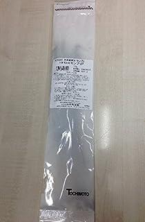 【第3類医薬品】センブリ 10g