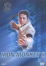 Iron Monkey II 2 -