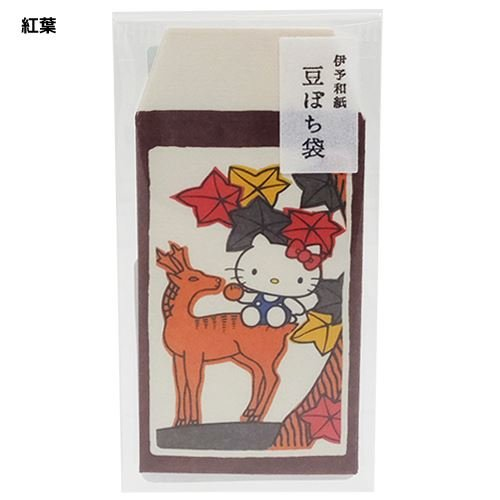 ハローキティ[ミニミニ封筒]豆ぽち袋 3枚セット/花札シリーズ サンリオ【紅葉 】