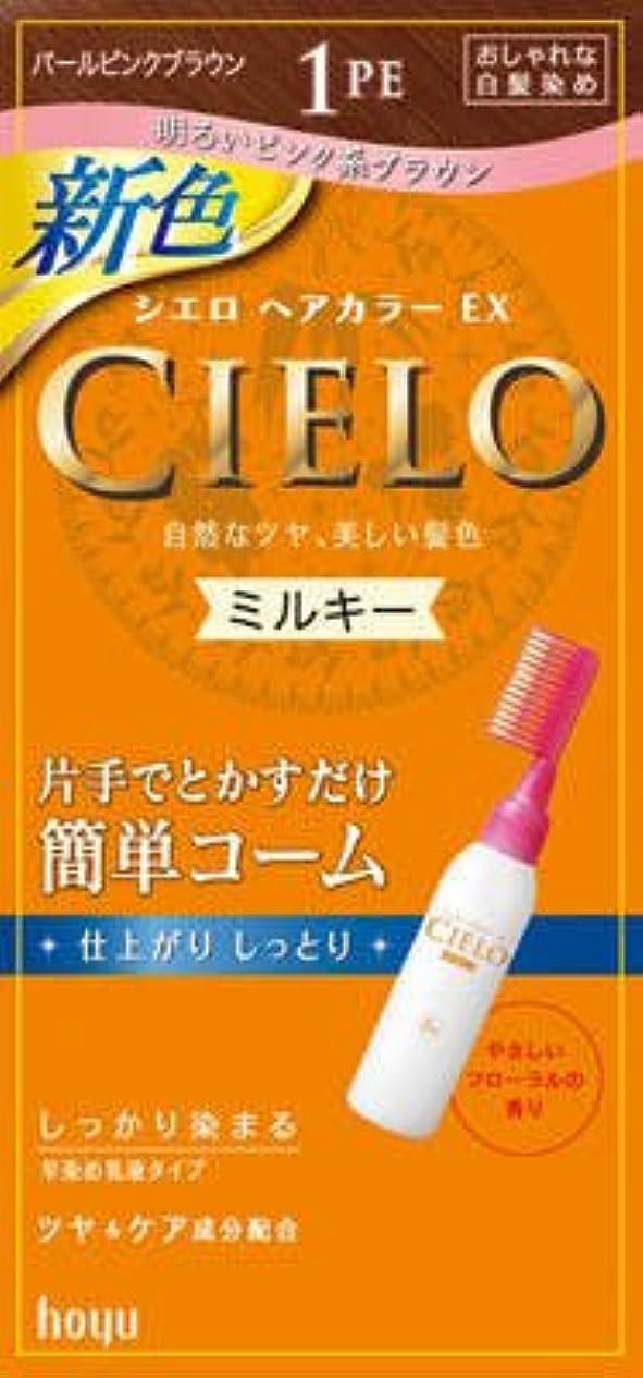 ベンチゴシップ首謀者シエロ ヘアカラーEX ミルキー 1PE(パールピンクブラウン) やさしいフローラルの香り。1箱でセミロングヘア(肩につく程度)1回分。医薬部外品 ×27点セット (4987205284946)