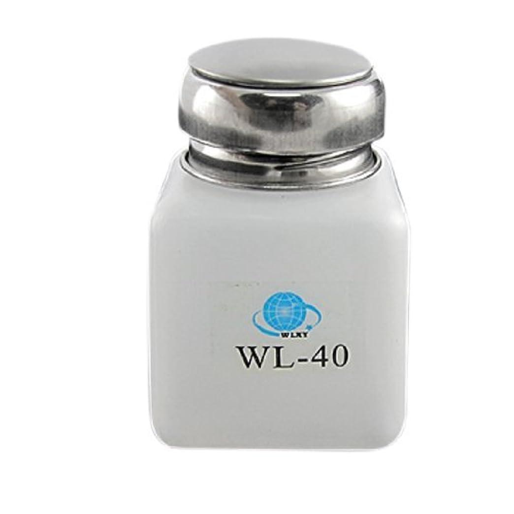 インストラクター冷淡な名誉あるDealMux白100ML容量逆流防止アルコールボトル容器