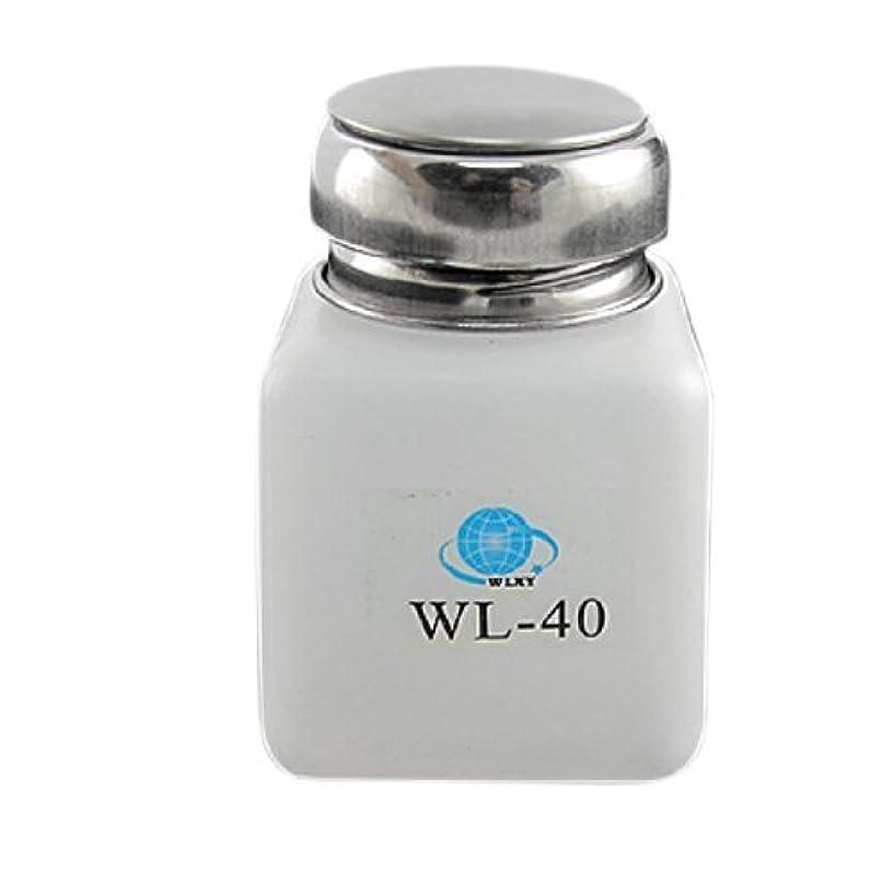 ひねくれた左無駄なDealMux白100ML容量逆流防止アルコールボトル容器