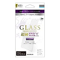 LEPLUS Xperia Z5 Compact(SO-02H)用 ガラスフィルム 「GLASS PREMIUM FILM」 超硬ガラス(Dragontrail X採用) 0.55mm LP-XPZ5CFGD