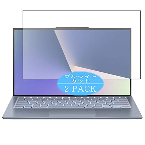 VacFun 2 Piezas Filtro Luz Azul Protector de Pantalla Compatible con ASUS ZenBook S13 UX392FA 13.9', Screen Protector Película Protectora (Not Cristal Templado) Anti Blue Light Filter New Version