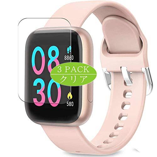 VacFun 3 Piezas Claro Protector de Pantalla, compatible con AIMIUVEI A4 smartwatch...