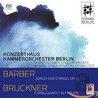 Berlioz: Jansug Kakhidze the L