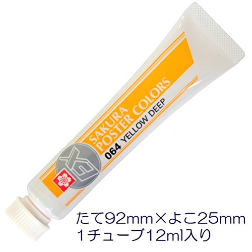 サクラクレパス『ポスターカラーEX12色13本入り(PEW13)』