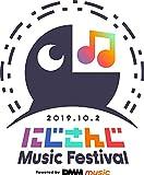 【店舗限定特典あり】『にじさんじ Music Festival -Powered by DMM music-』LIVE Blu-ray (「pure▽palet」缶バッジセット付き)