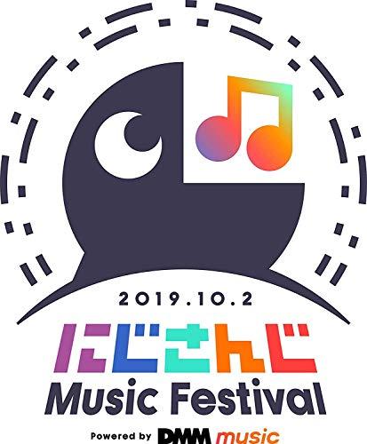 【店舗限定特典あり】『にじさんじ Music Festival -Powered by DMM music-』LIVE Blu-ray (缶バッジ3個セ...