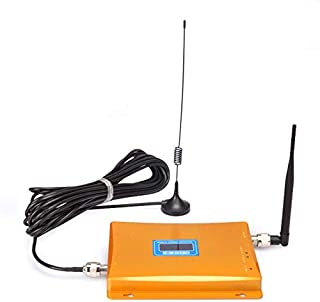 KINGONE Ruijuxing Mobile LED GSM 980MHz Signaling Booster/Signaling Repeater with Sucker Antenna(Gold)