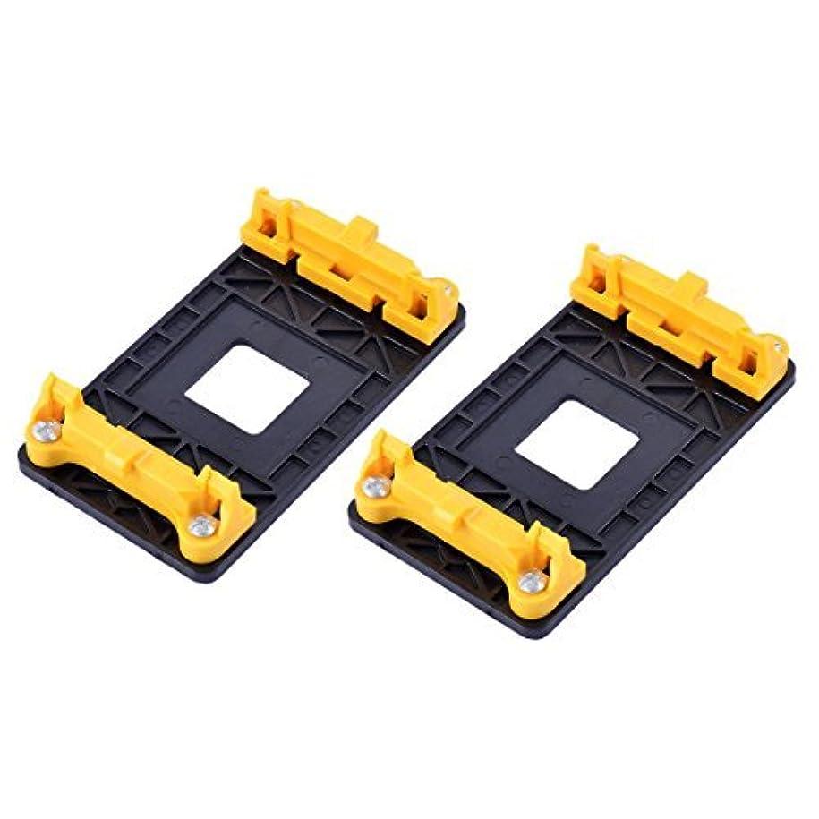 EbuyChX Plastic AMD AM2 940 Socket CPU Fan Heatsink Bracket Holder Base 2pcs Yellow Black iiyac331159327