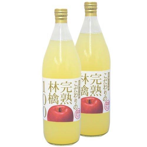 こだわり完熟林檎100%ストレートりんごジュース