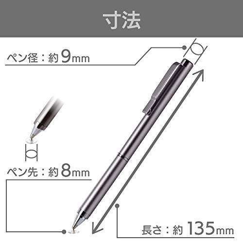 『エレコム タッチペン 極細 ディスクタイプ iPhone スマートフォン Nintendo Switch 対応 サスペンション機能付 ペン先交換可能 グレー P-TPLD01GY』の6枚目の画像