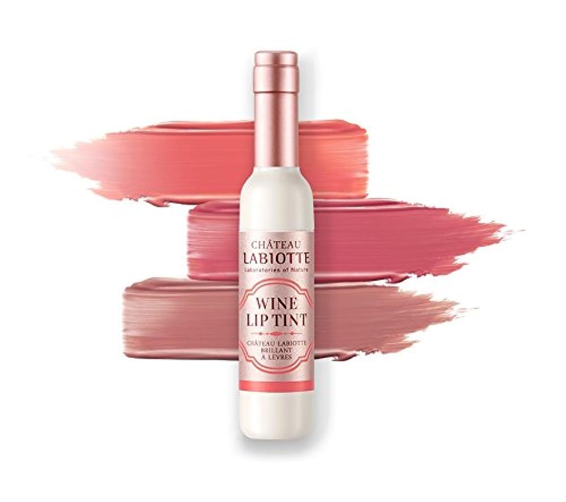 刃窒素作物LABIOTTE シャトー ラビオッテ ワイン リップ ティント ベルベット/Chateau Labiotte Win Lip Tint Velvet(6g) (RD01) [並行輸入品]