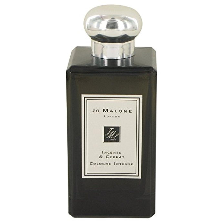 トレッド小道具望みJo Malone Incense & Cedrat Cologne Intense Spray (Unisex Unboxed) By Jo Malone