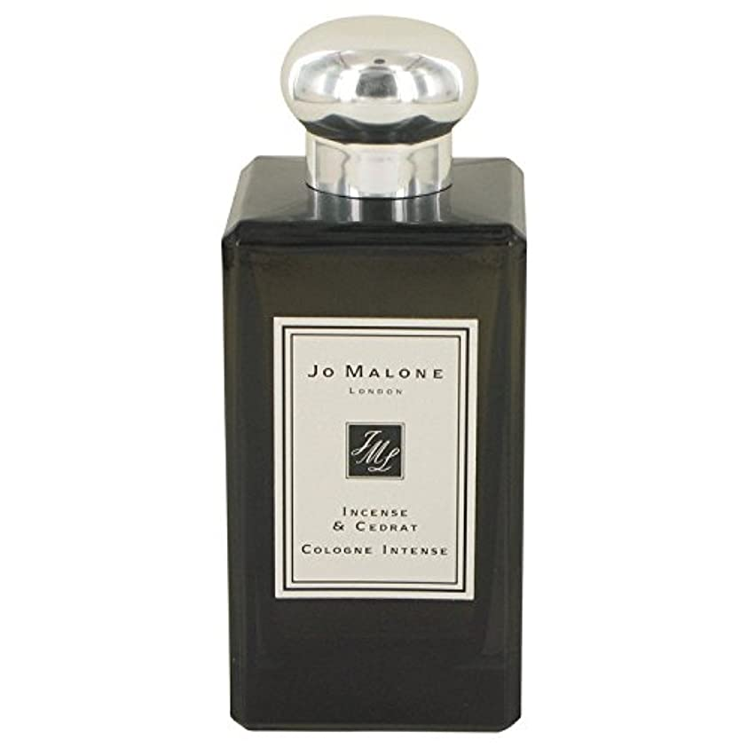 いっぱい人に関する限り推測するJo Malone Incense & Cedrat Cologne Intense Spray (Unisex Unboxed) By Jo Malone