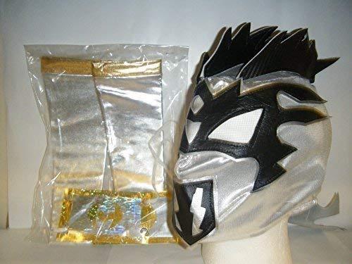 WRESTLING MASKS UK Kalisto Silber Maske mit Arm Ärmel für Kinder