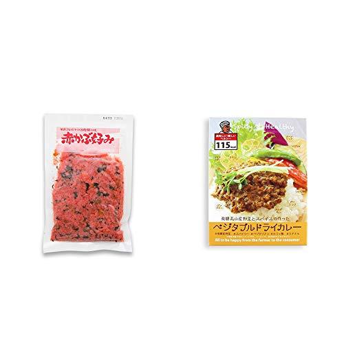 [2点セット] 赤かぶ好み(150g)・飛騨産野菜とスパイスで作ったベジタブルドライカレー(100g)