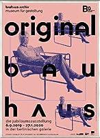 ポスター バウハウス Original frau mit maske 額装品 アルミ製ベーシックフレーム(ライトブロンズ)