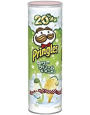 森永製菓 プリングルズ サワークリーム&オニオン 増量 132g ×8本